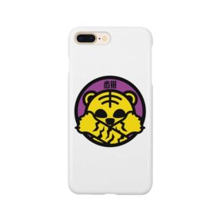 パ紋No.2920 歩樹 Smartphone cases