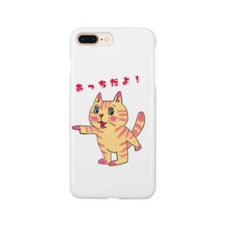 案内にゃんこ Smartphone cases