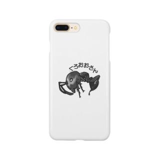 くろおおさん Smartphone cases