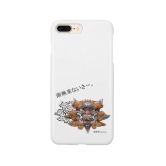 南無来Factoryグッズ Smartphone cases