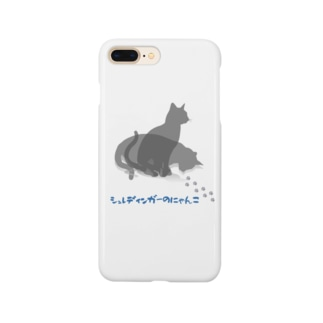 しゅれでぃんがーのニャンコ Smartphone cases