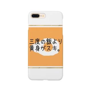 黄身がスキ。 Smartphone cases