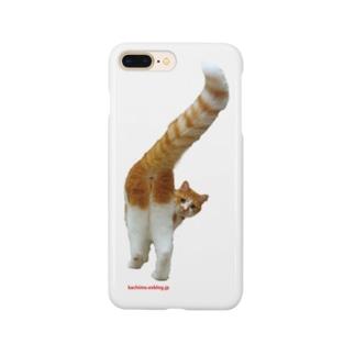 岸ちゃんおちり Smartphone cases