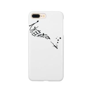 入水さん Smartphone cases