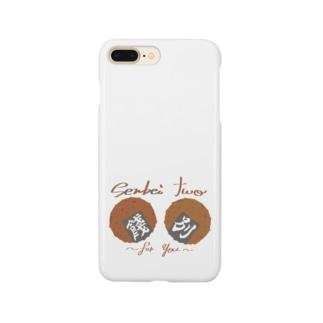 餞別~senbei two~ Smartphone cases