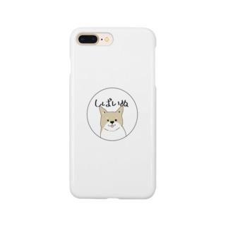 しょんぼりしばいぬちゃん Smartphone cases