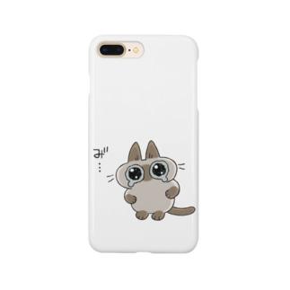 """み""""…(あずきさんver.) Smartphone cases"""