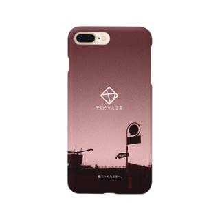 安田タイル工業設立81周年記念 02 Smartphone cases