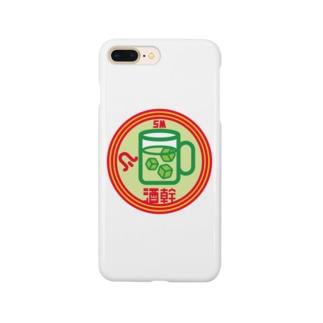 パ紋No.2937 酒幹 Smartphone cases