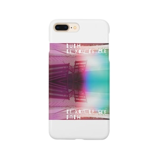 BE YOU BE ME Smartphone cases