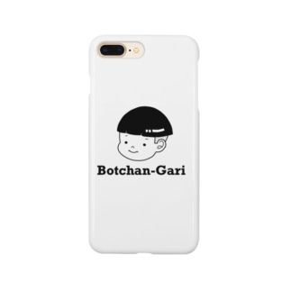 Botchan-Gari Smartphone Case