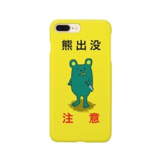 フマキラー Smartphone cases