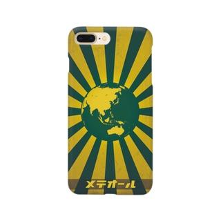 メテオール スマホ黄色 Smartphone cases