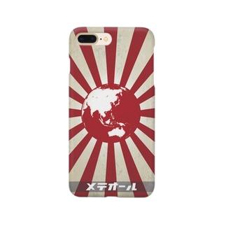 メテオール スマホ Smartphone cases