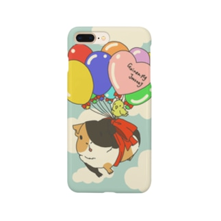 guineapig journey Smartphone cases