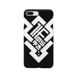 エフイチスマートフォンケース Smartphone cases