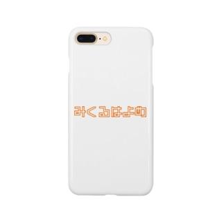 MIKURUは嫁 Smartphone cases