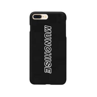 munchies  Smartphone cases