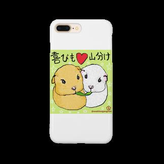 うーちゃぽこの喜びも♡山分け Smartphone cases