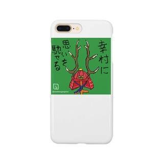 真田幸村 Smartphone cases