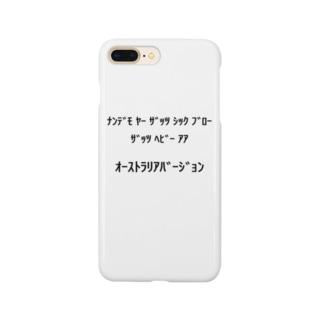 オーストラリアバージョン Smartphone cases