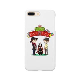新キャラ登場! Smartphone cases
