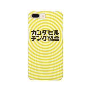 カンダビルヂング協会 公式スマートフォンケース Smartphone cases