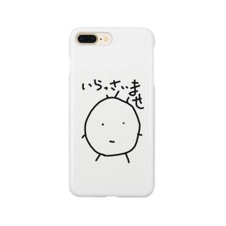 まめすけ Smartphone cases