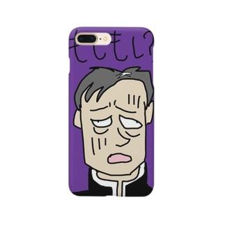 もしもし? きしみ神父さま? Smartphone cases