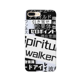 spiritual walker2 Smartphone cases