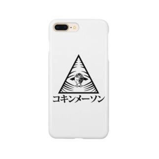 【公式】コキンメーソングッズ(ノーマル) Smartphone cases