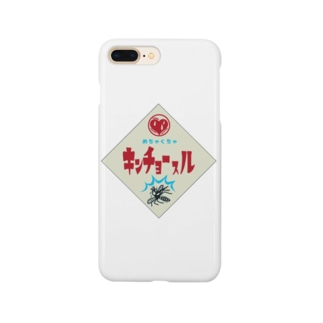 キンチョースル Smartphone cases