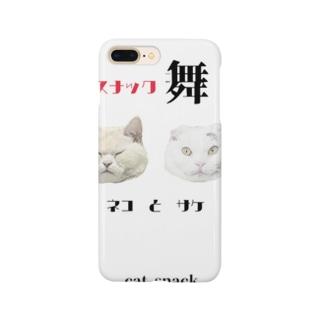 スナック舞 Smartphone cases