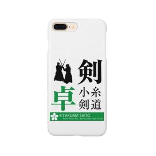 小糸剣道 Smartphone cases
