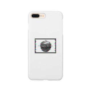No Apple No Life. Smartphone Case