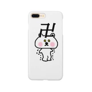 汎用性高いJKクマさん。 Smartphone cases