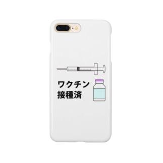 ワクチン接種済みのイラスト COVID-19 vaccine mRNA 2 Smartphone cases