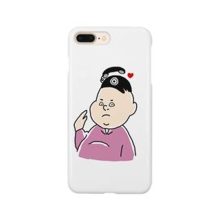 了解くん Smartphone cases