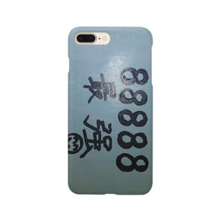 SHINJI.N・Vの最強❗ Smartphone cases