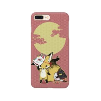 ようかいごっこ(赤) Smartphone cases