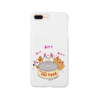 猫缶あけて Smartphone cases