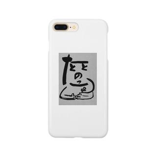 ととのったくん Smartphone cases
