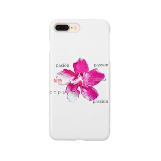 Flower-Pink情熱 Smartphone cases