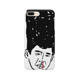 ふぞろいくん Smartphone cases