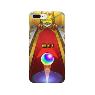 確定演出 Smartphone cases