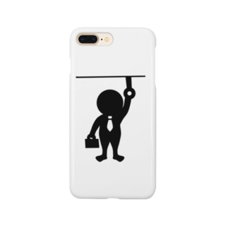 行ってきます Smartphone cases