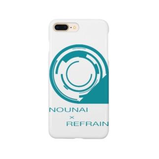 脳内リフレイン Smartphone cases