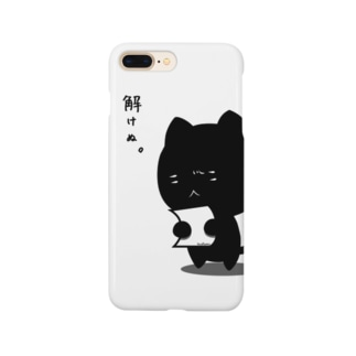 解けない猫 Smartphone cases