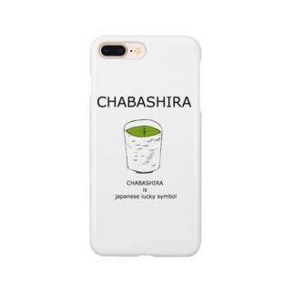 茶柱 Smartphone cases