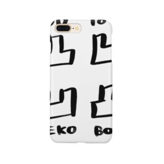 あいつ屋の凸凹凹凸 Smartphone Case